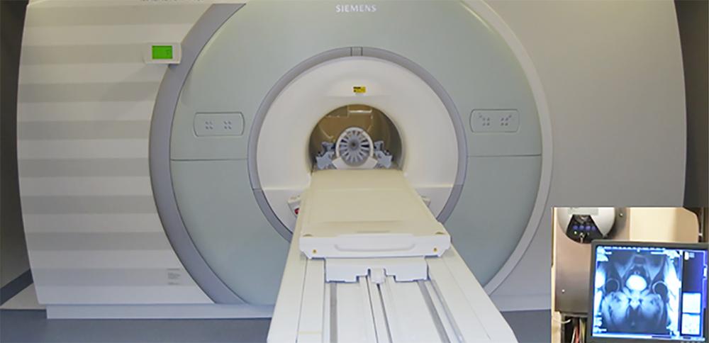 Inside Umns New 105 Tesla Mri Scanner Medical School