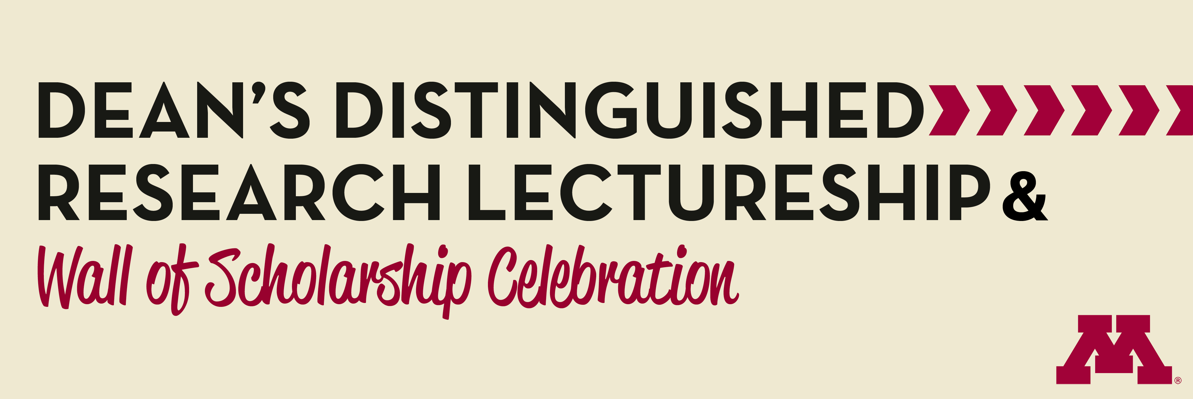 Dean\'s Distinguished Research Lectureship | Medical School ...