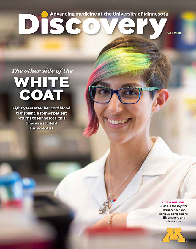 Cover image of Fall edition of Discovery magazine